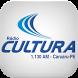 Rádio Cultura Caruaru 1.130 AM by Virtues Media & Applications