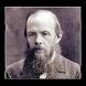 Достоевский. Все произведения