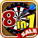 Dartmaster 8in1 PRO Free Darts by Littlebigplay