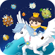 星願思語 by Starwish Little Prince Studio Limited