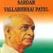Sardar Vallabhbhai Patel by FutureDreamz IT Solutions
