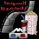 السينما للجميع by Fadi Barake