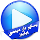 Chaska Videos by Chaska Studios