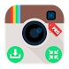 Photo Saver for Instagram Pro by Karslı Inc.