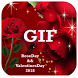GIF Rose Day & Valentines Day 2018 by New Media Store