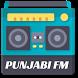 Punjabi FM Live Radio Online by News Medias