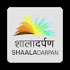 """Shaala Darpan """"शाला दर्पण"""" by Mishu Publications"""