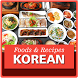 Korean Foods & Recipes