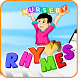 Nursery Rhymes Vol.4 by Sruthilaya Media