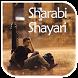 Sharabi Shayari by Dhamal Status