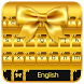Glitter Gold Keyboard Theme by Keyboard Dreamer