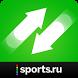 Трансферы+ Sports.ru