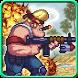 Metal Soldier-Brutal Gun Slug by SeanAnners