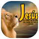Imágenes Cristianas con Textos BÍblicos