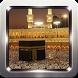 Kaaba Mecca Wallpapers by Omah Pandega