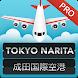 Tokyo Narita Airport Pro by FlightInfoApps.com