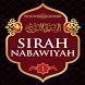 Sirah Nabawiyah Shahih 2017