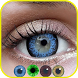 Eyes Color Changer by MemedApps Cor