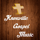Knoxville Gospel Music by Kenny Interactive Media