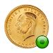 Altın Fiyatları Online Güncel by Softmedya Bilişim & Yazılım Hizmetleri
