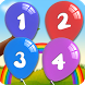Kids Math Quiz by VirtualMaze