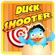 Duck Shooter Hunting Games by Click4Games Studios