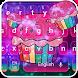 Galaxy Cupcake Theme Keyboard by Keyboard Design Yimo