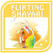 Flirting Shayari by Baklawa