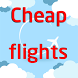 Cheap flights - flight search by Артем Андронов