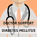 Doctor Support Diabetes Mellitus by Built by Doctors World Ltd