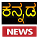 Kannada News Papers Online App by News Hunt