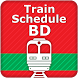 BD Train Schedule ~ Train Time by Rain Drop Studio