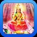 Rigvedokta Shri Suktam by Shrem Impex Pvt. Ltd