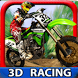 Dirt Bike Rally ( 3D Racing ) by Top Free 3D Car / Bike Racing and Shooting Games