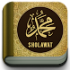Sholawat Nabi MP3 Download by Kajian Islam 2