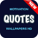 Motivation Quotes Wallpapers by ArtWall Studio