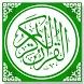 Al-Quran Hafalan by Dares Dev