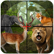 Sniper Wilder Animal Hunting:Africa Forest Hunter by Games zone
