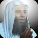 موسوعة الشيخ محمد حسان by ARABAPP