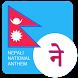 Nepali National Anthem by TechnoGuff
