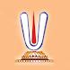 Kanchi Perumal Uthsav Details by TechMens Technologies
