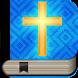 Bíblia Sagrada Completa by biblias