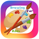 Drawing and Coloring children by Andromede