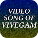 Video songs of Vivegam by Tamil Telugu Movie Masala