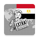 أخبار مصر (Egypt News) by Acerola Mobile Media