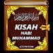 Kisah Nabi Muhammad Lengkap by Al-Fatih Studio ™