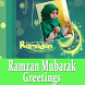 Ramzan Mubarak Greetings Card Maker For Wishes by stickers photo editor