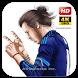 Bale Wallpapers HD by Atharrazka Inc.