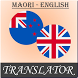 Maori-English Translator by Caliber Apps