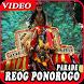 parade reog ponorogo no offline by elokstudio